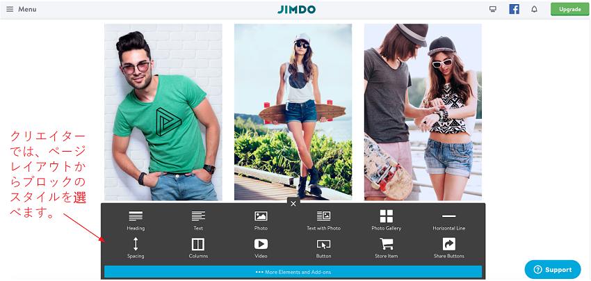 Jimbo_2_JA optimage2