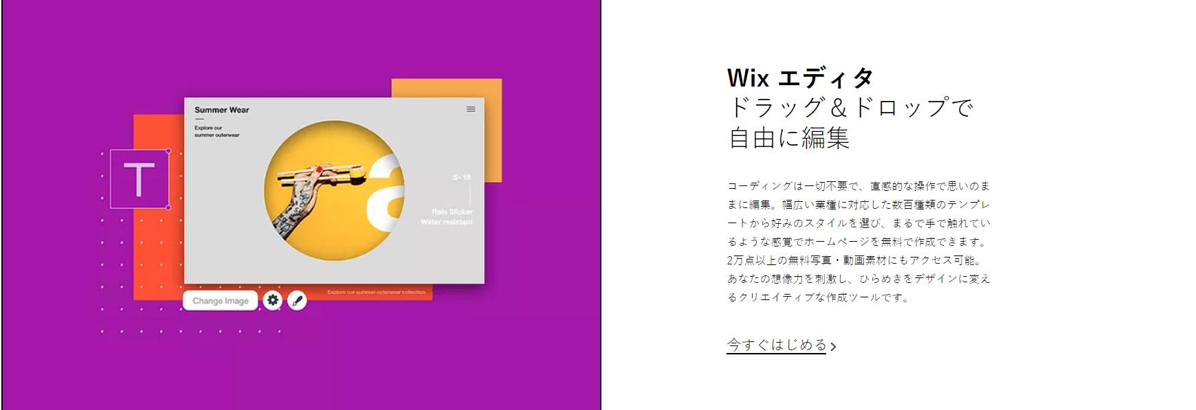 Adjusting site navigation and SEO settings on Wix
