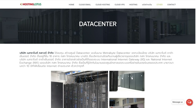 Hosting Lotus Datacenter