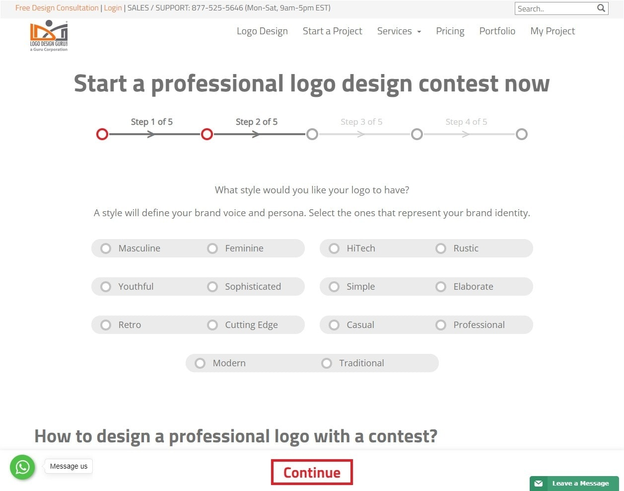 Logo Design Guru screenshot - logo styles