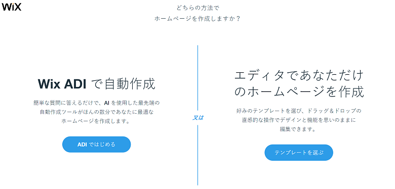 Wix_1_JA