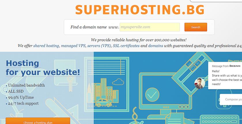 superhosting1