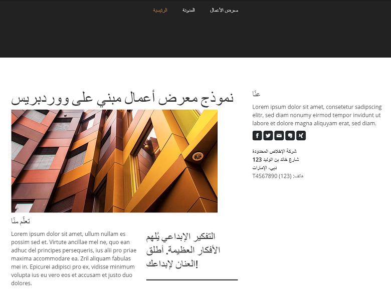 Jimdo demo website for Website Planet