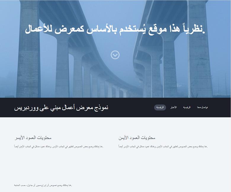 Mozello demo site for Website Planet