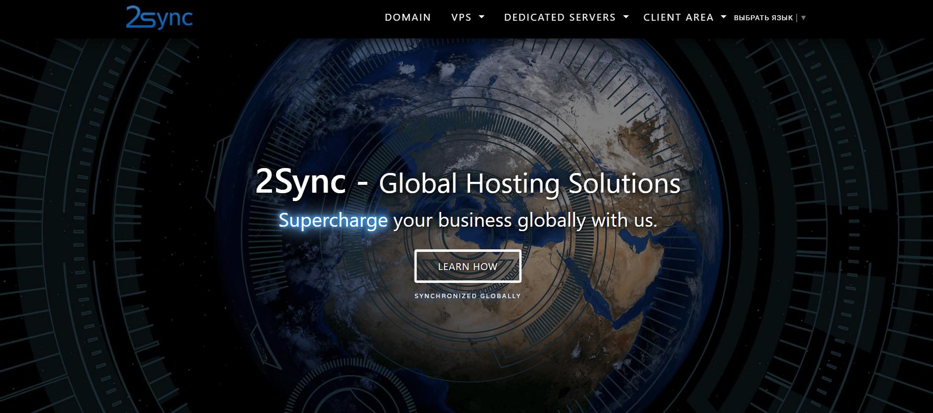 2Sync