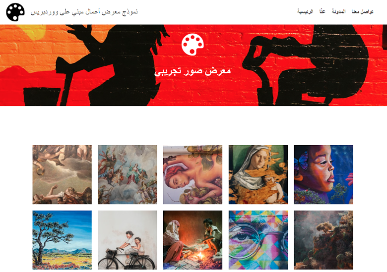 Strikingly demo website for Website Planet