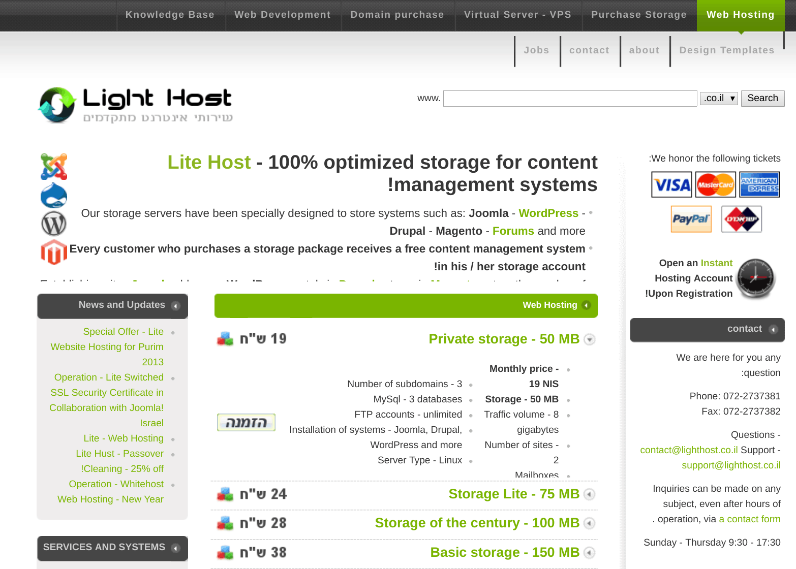 Light Host