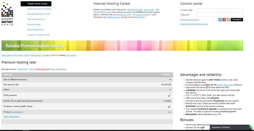 Internet Hosting Center