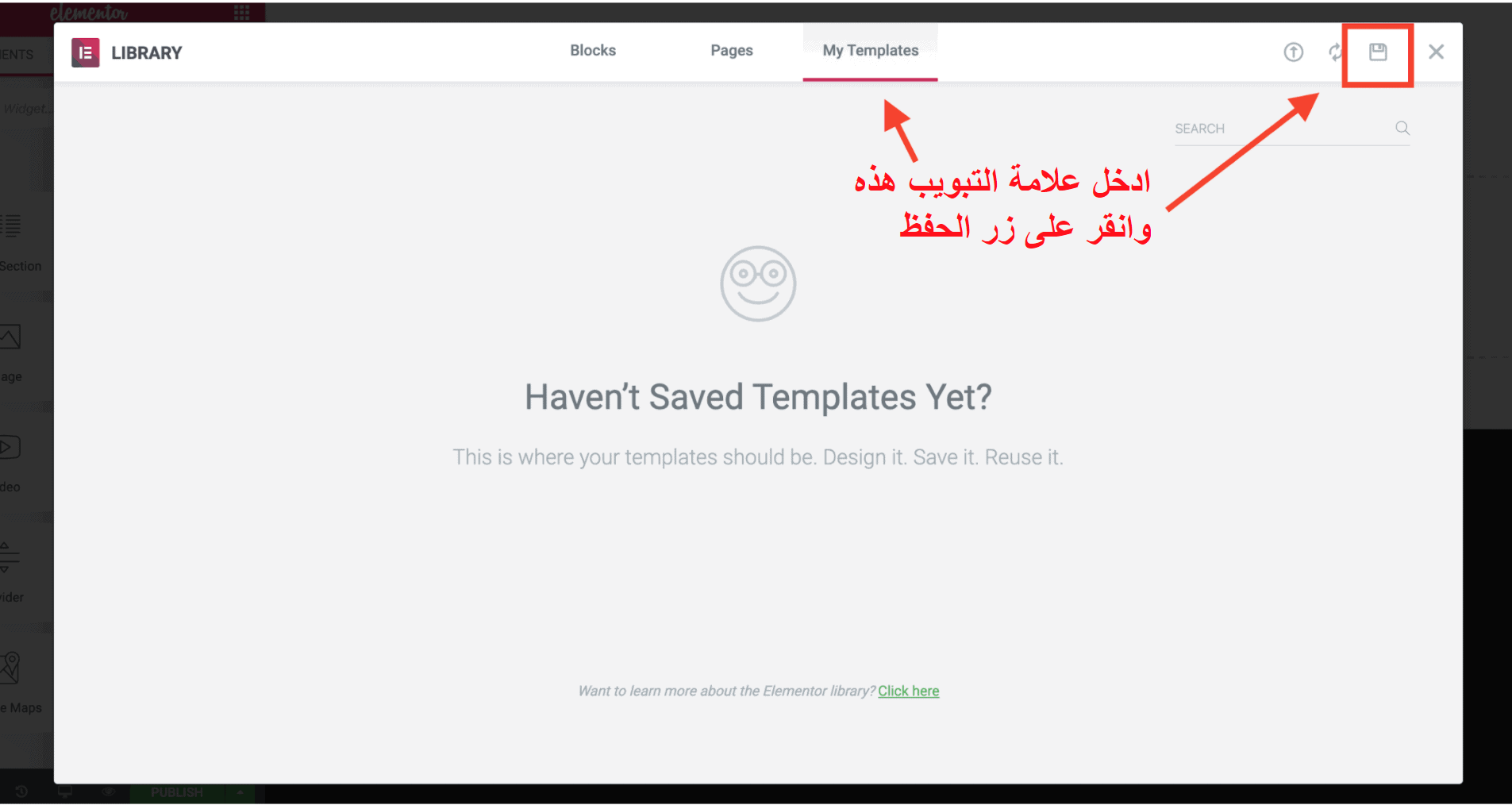 Opening a saved template on Elementor