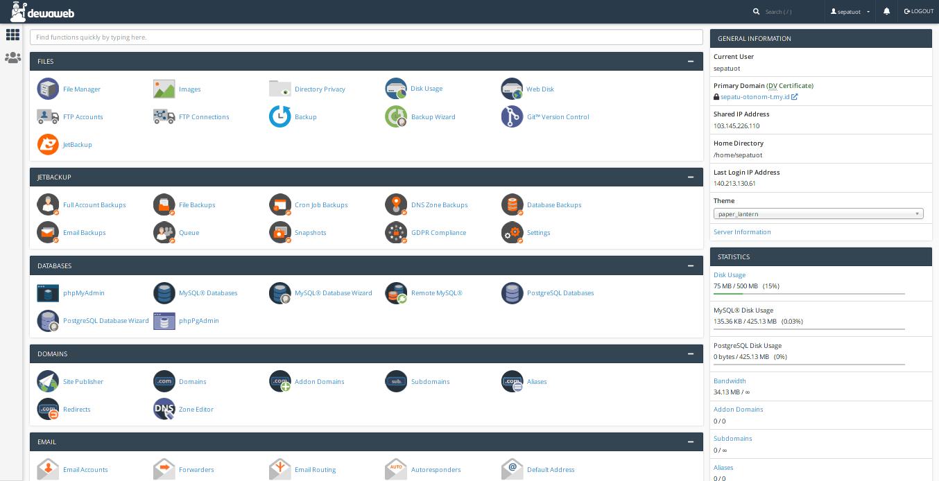 cPanel hosting Dewaweb