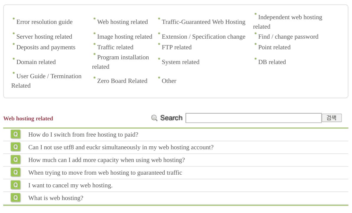 ivy hosting (2)