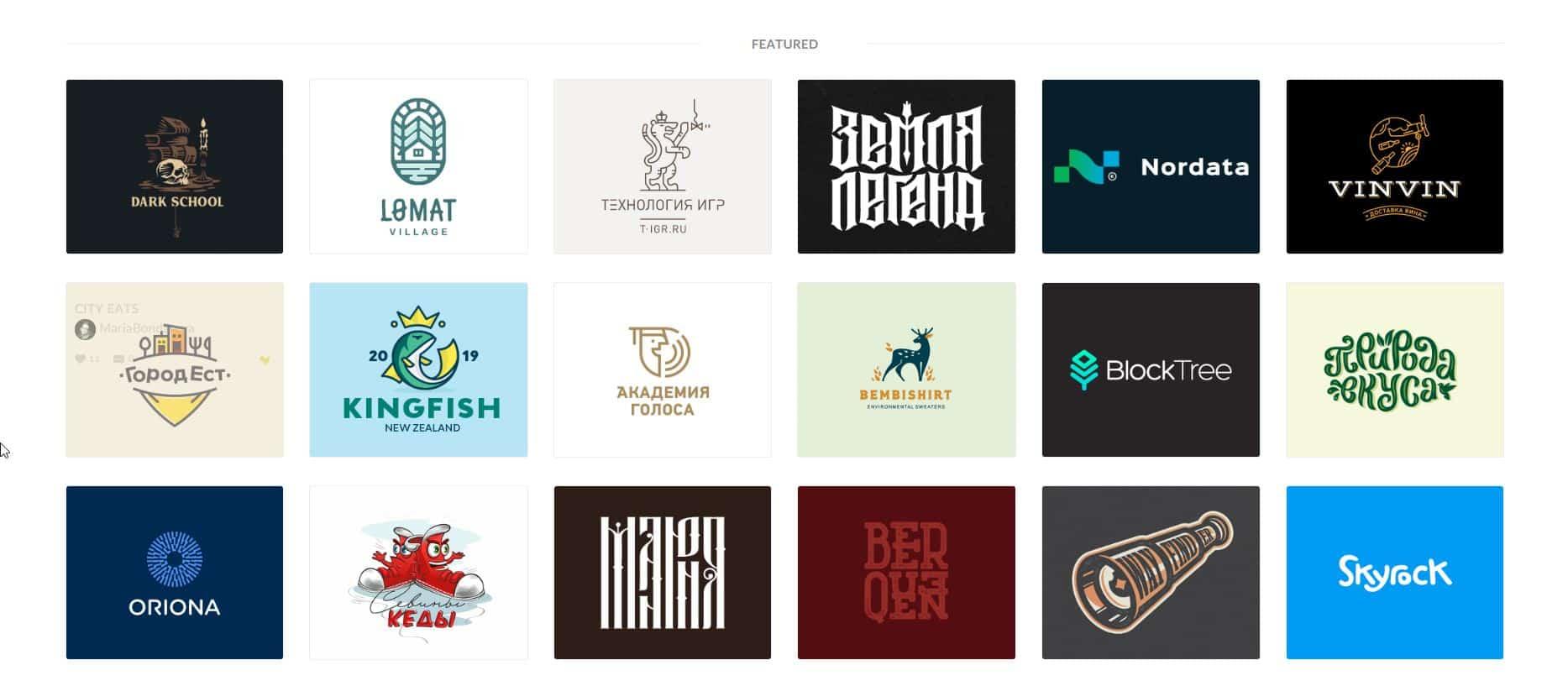 3-Logo-Design-Trends-for-2020-image3