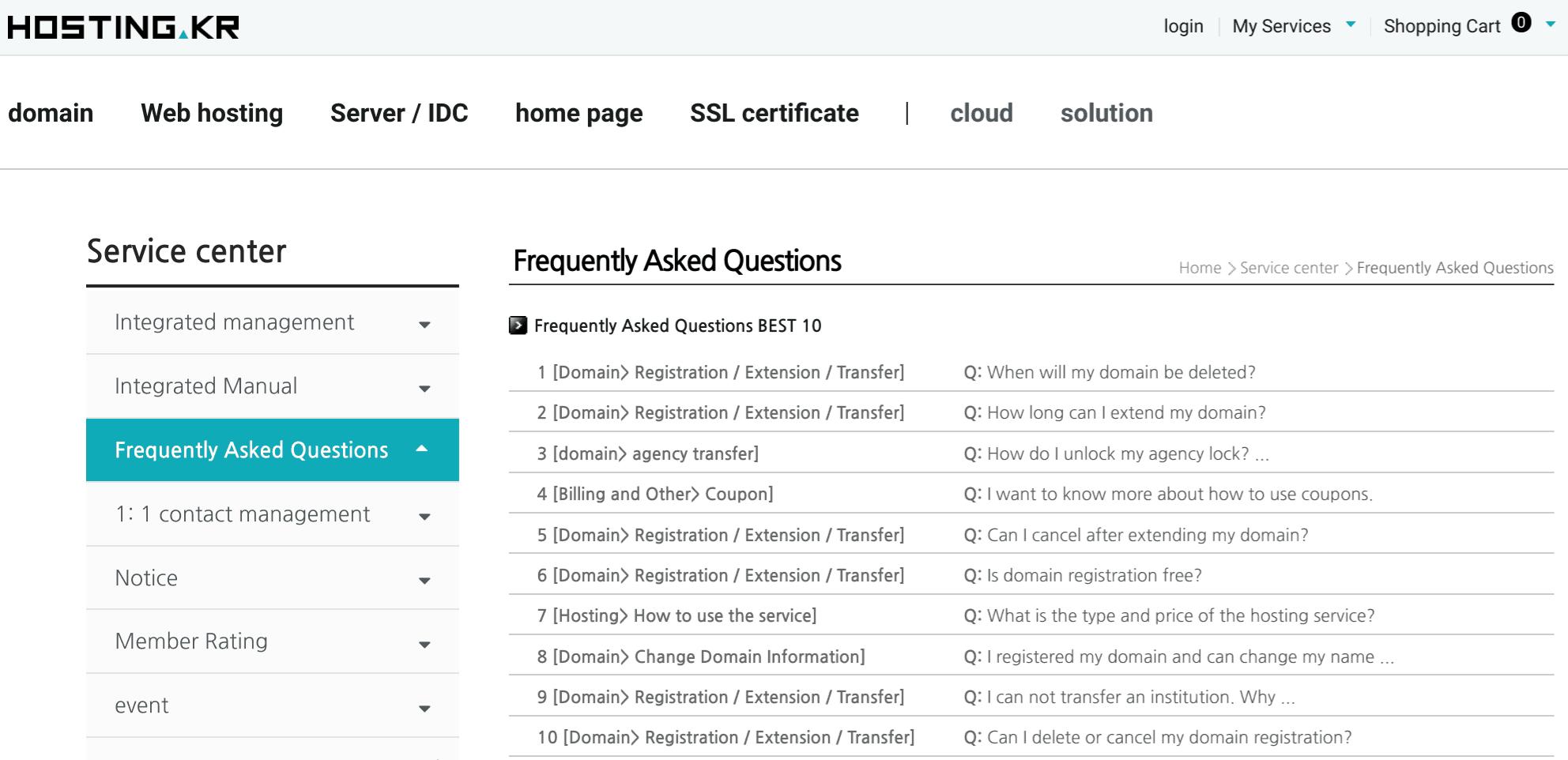hosting.kr-overview2