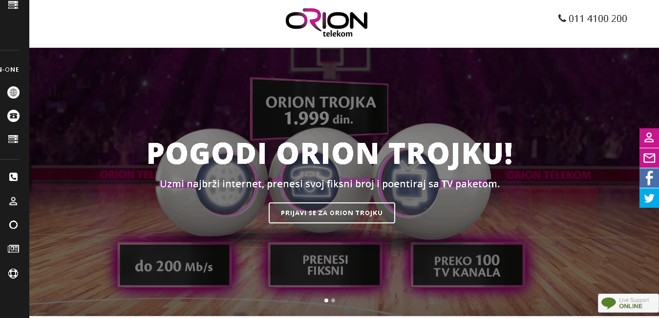 orion main
