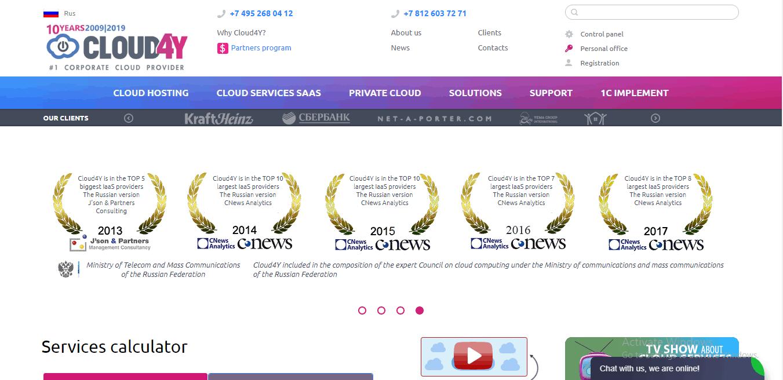 Cloud4Y features