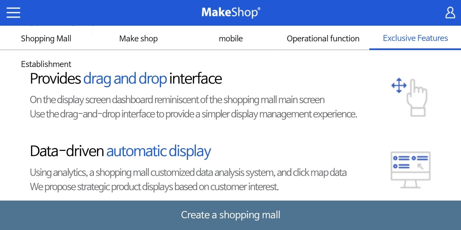 MakeShop features