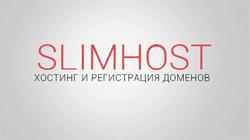 Slim Host