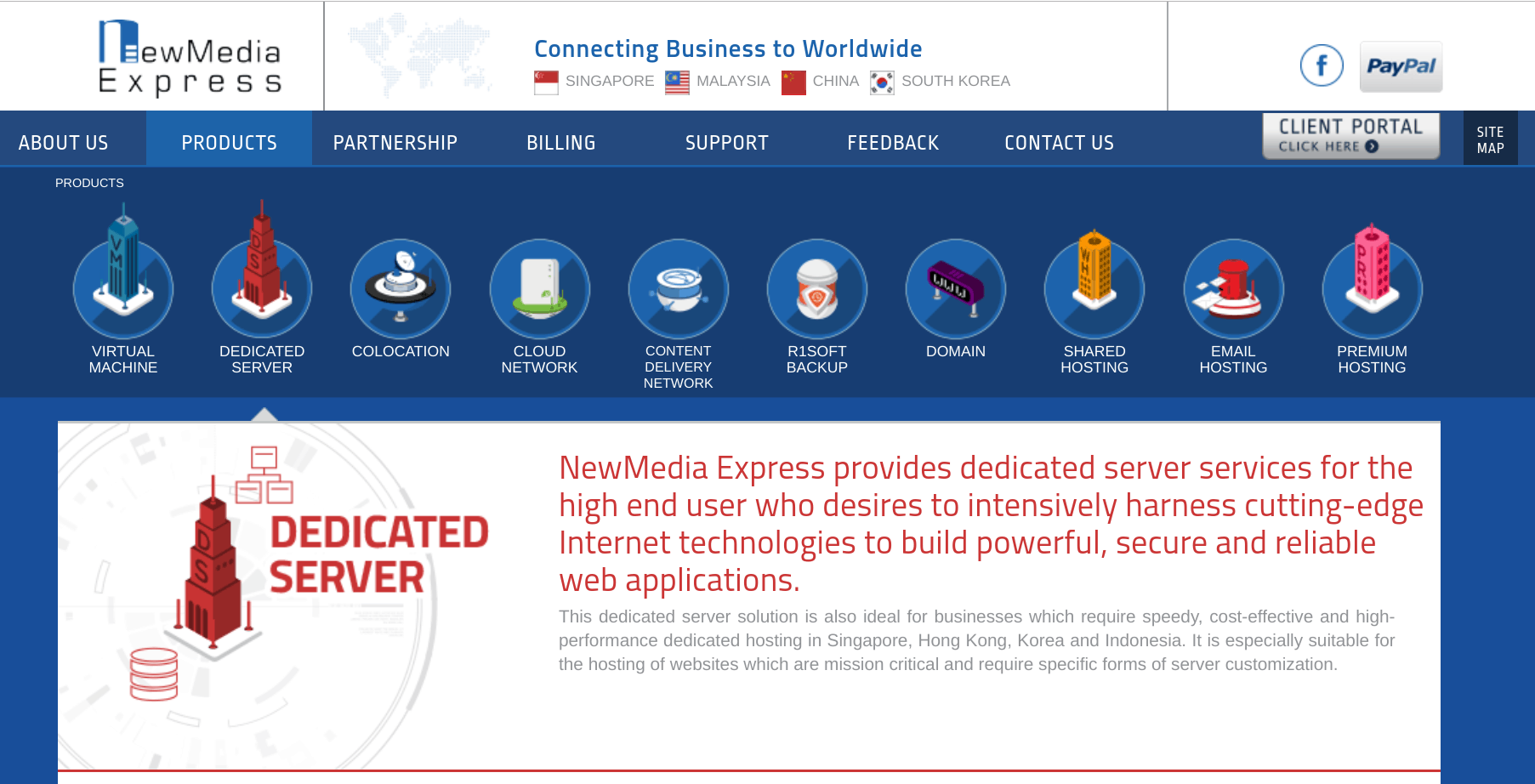 NewMedia Express-overview1