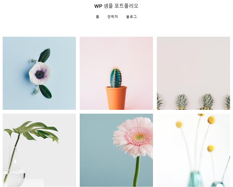 Weebly_Site_KO