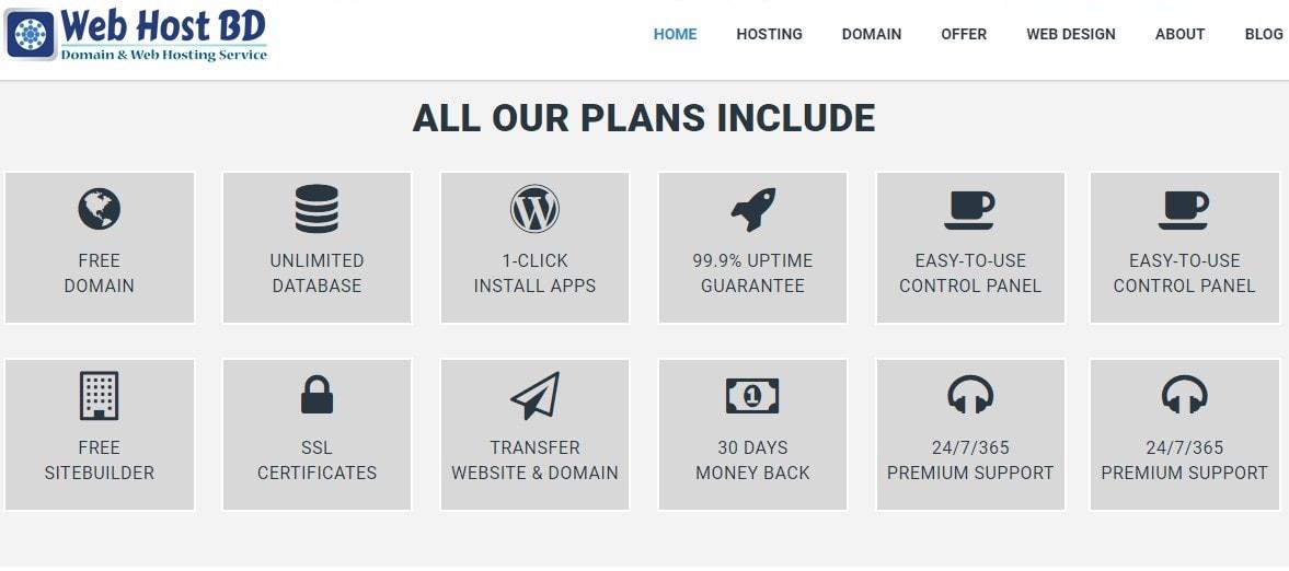 webhostbg 1
