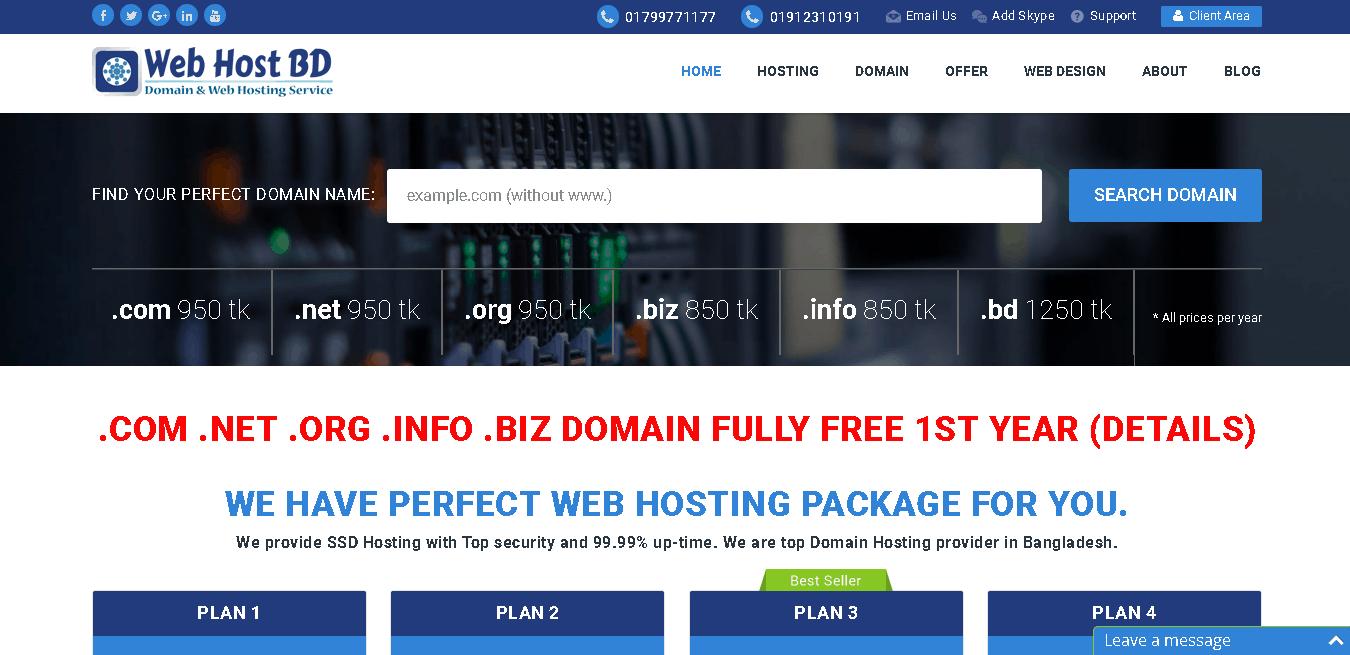 webhostbg main