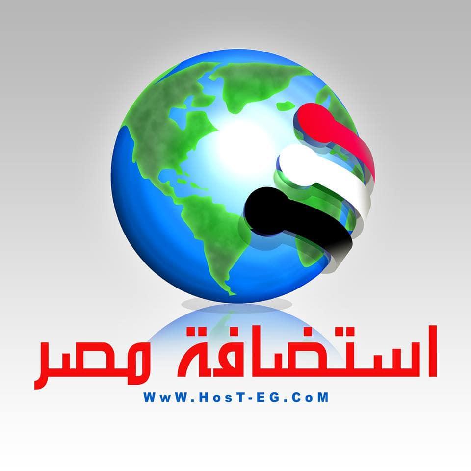 Hosting Egypt