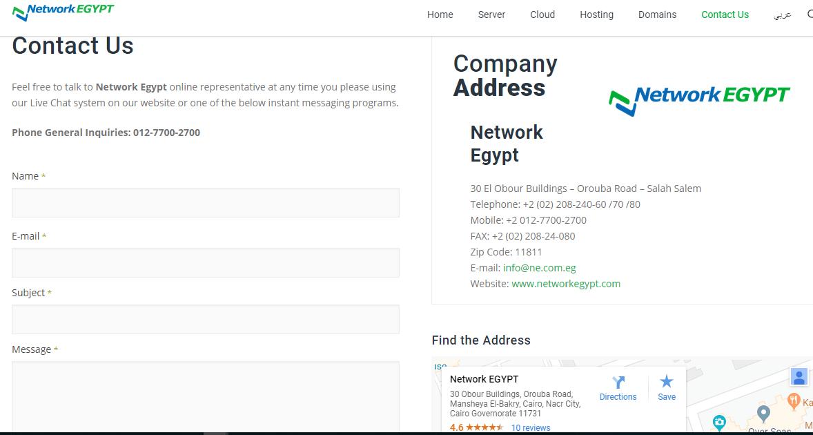 Network Egypt
