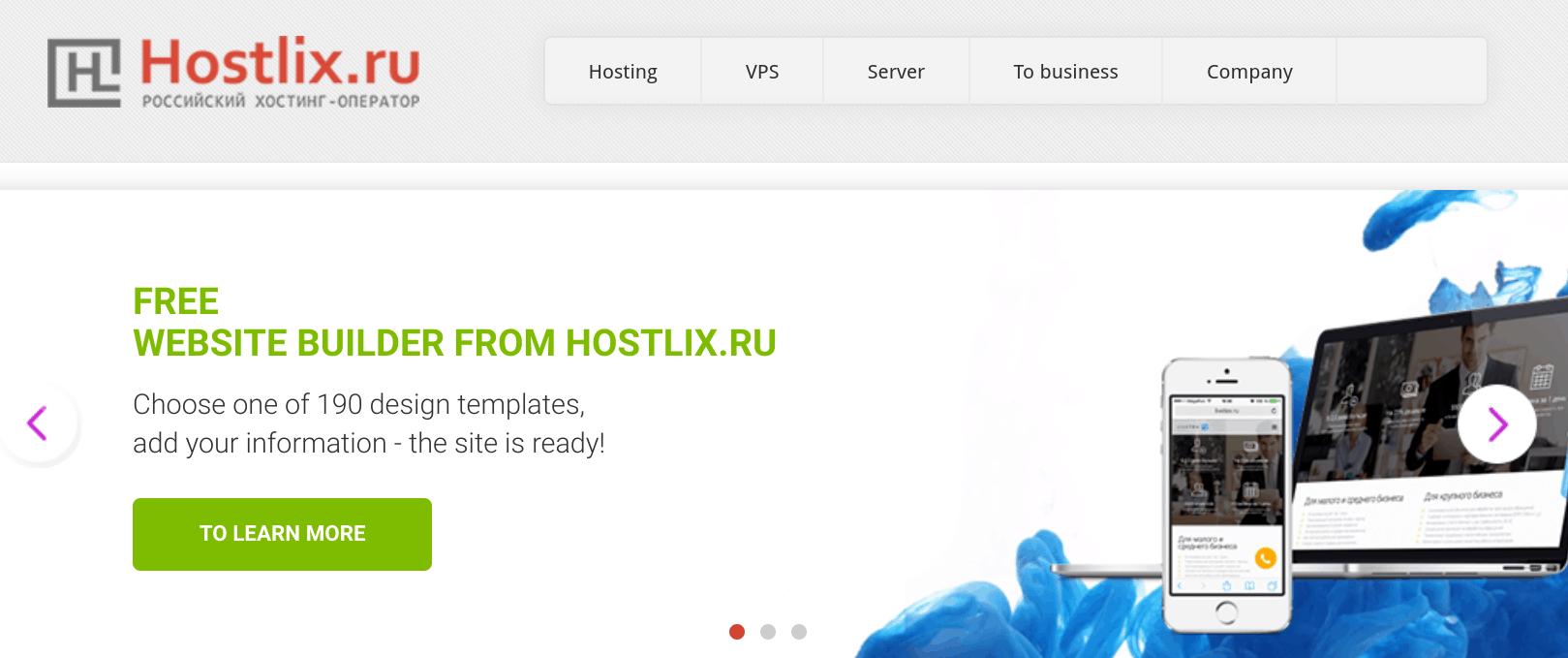Hostlix.ru