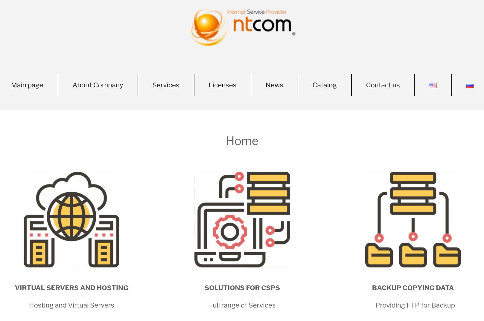 NTCOM