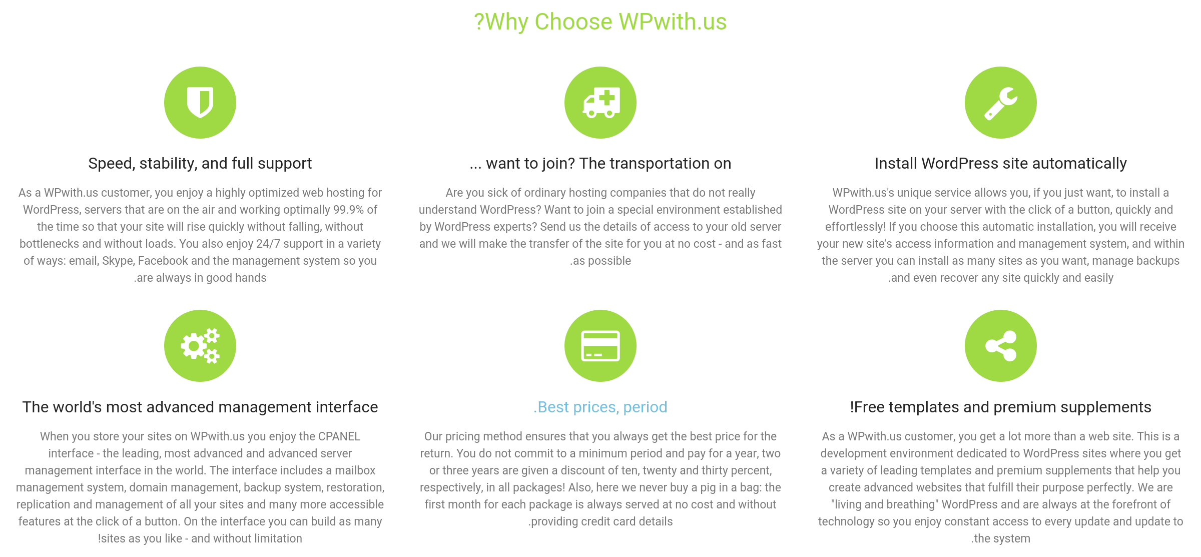 WPwith.us-overview1