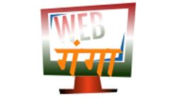 Web Ganga