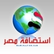 Hosting-Egypt-logo