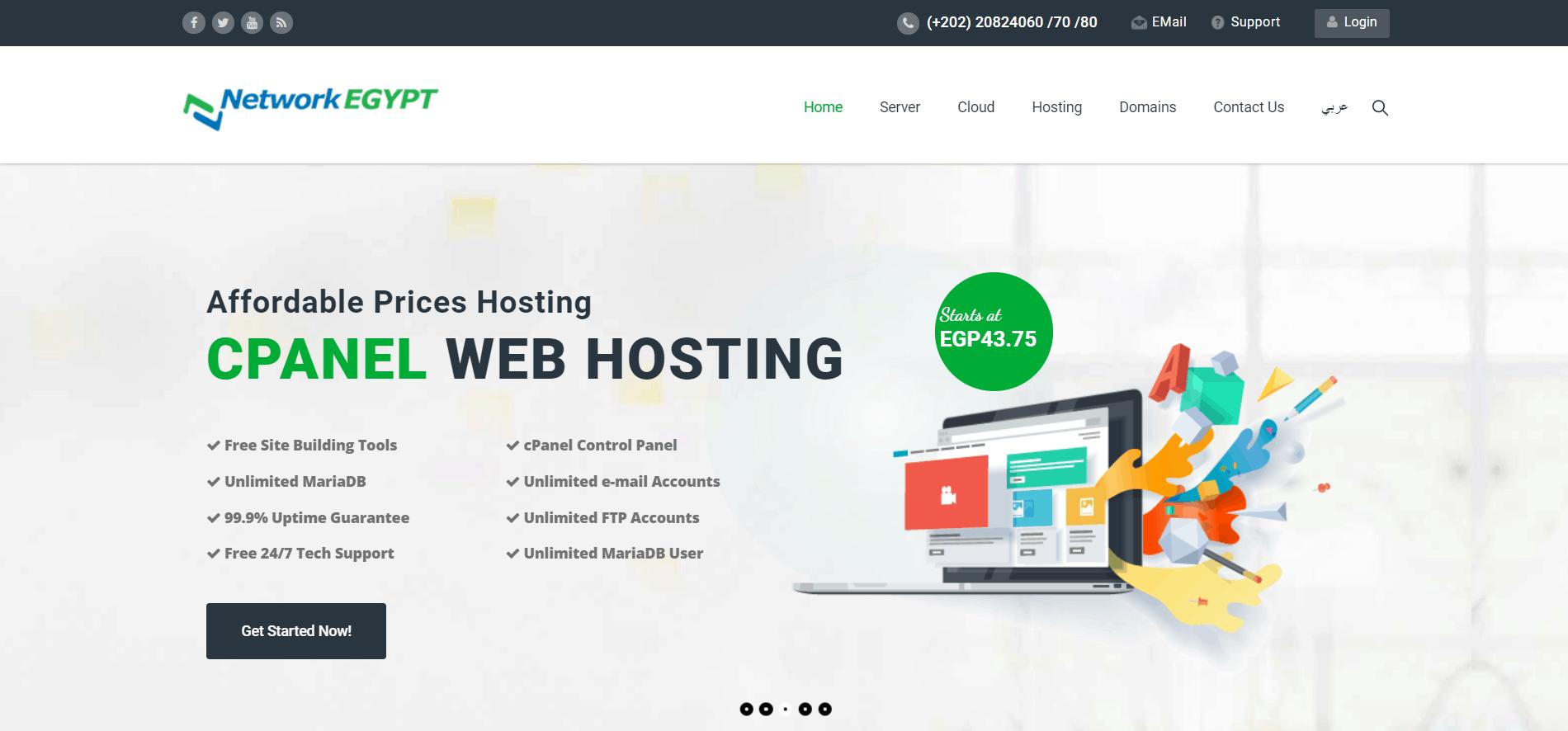 network-egypt-mine