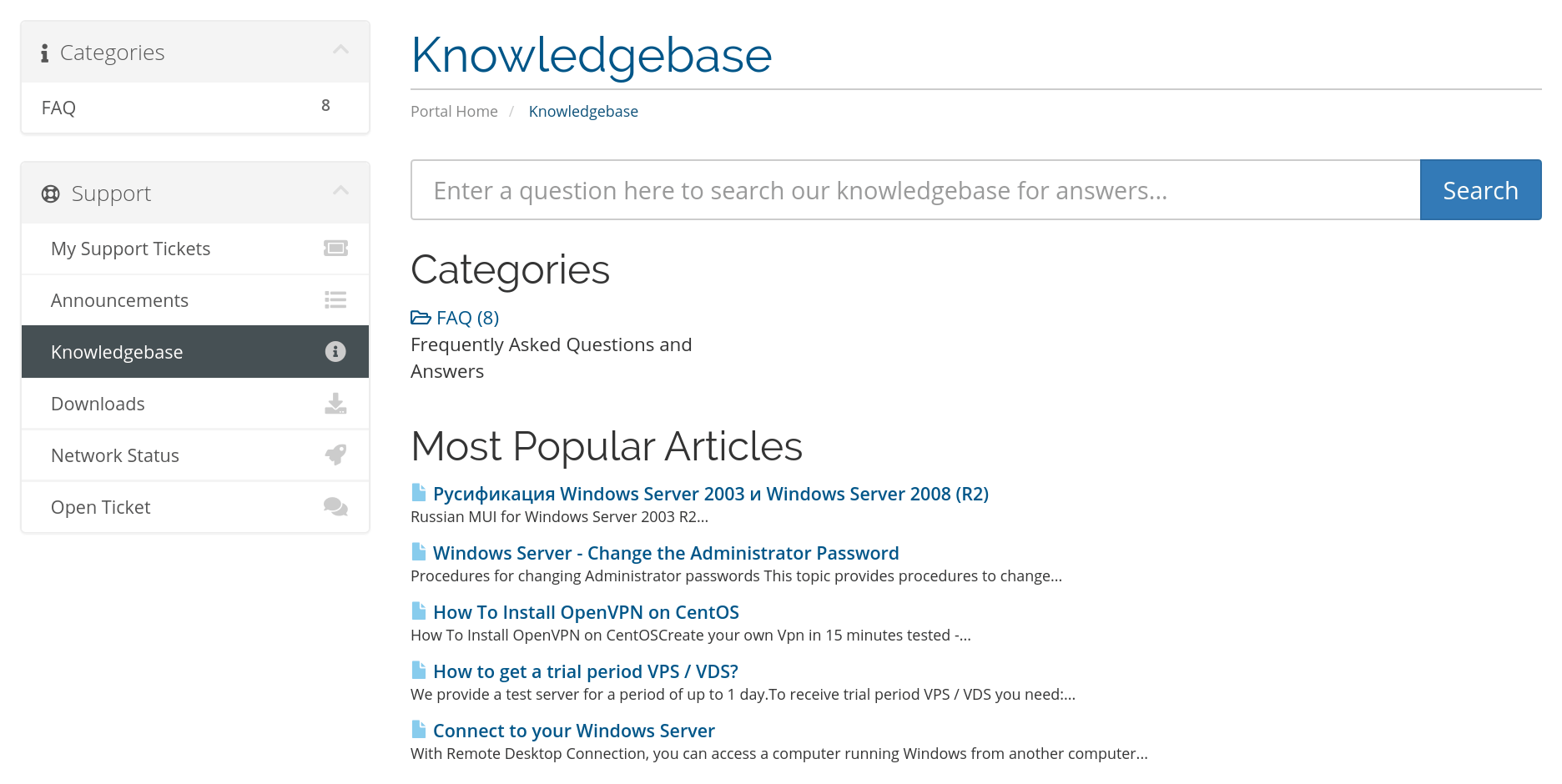 BosonVPS Knowledgebase