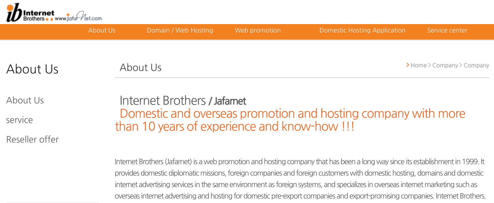 Internet Brothers (Jafarnet)