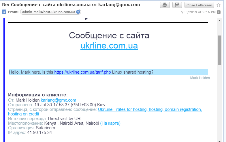 UkrLine