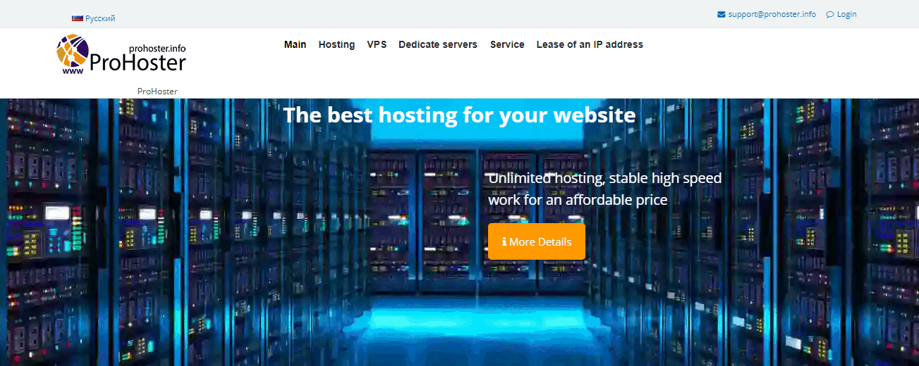 Prohoster Offshore Web Hosting