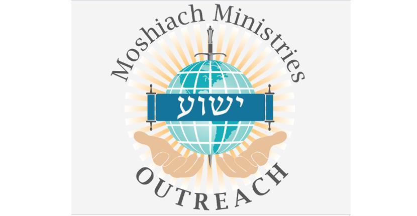 Church logo - Moshiach Ministries Outreach
