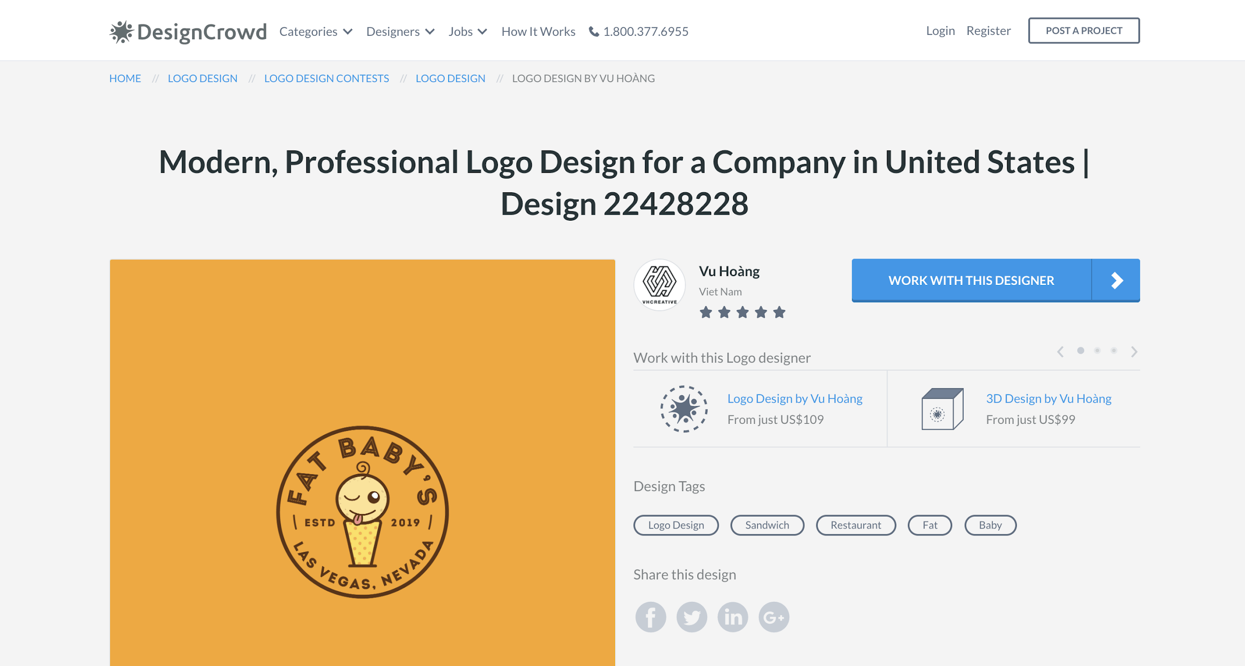 DesignCrowd screenshot - logo design brief