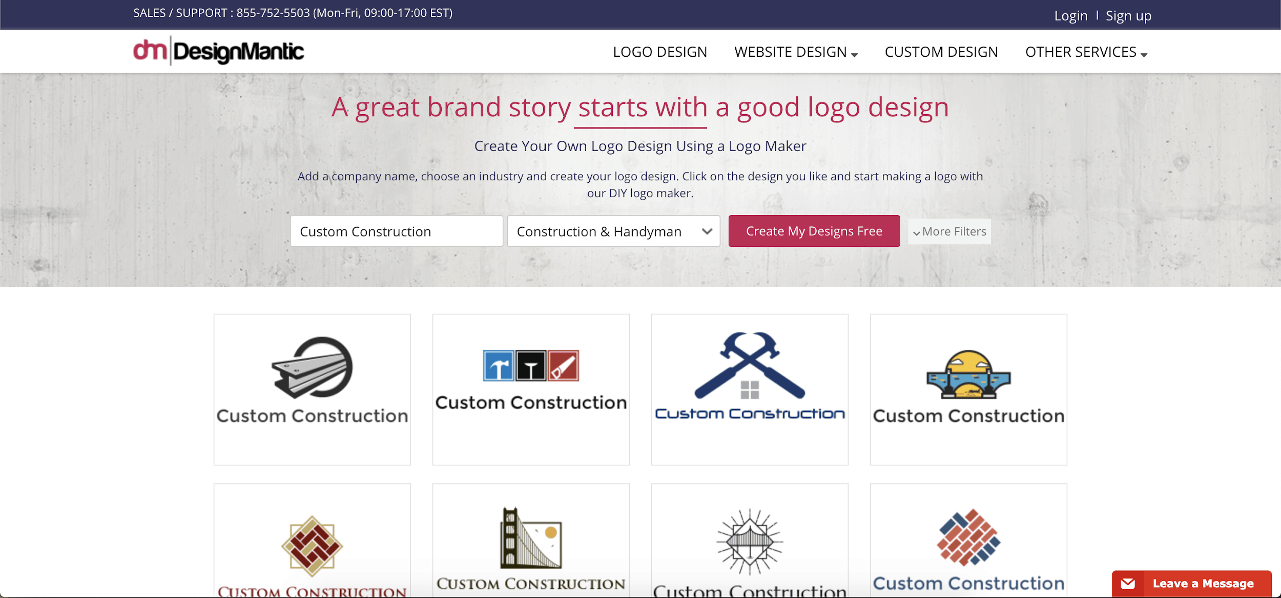 DesignMantic screenshot - logo templates