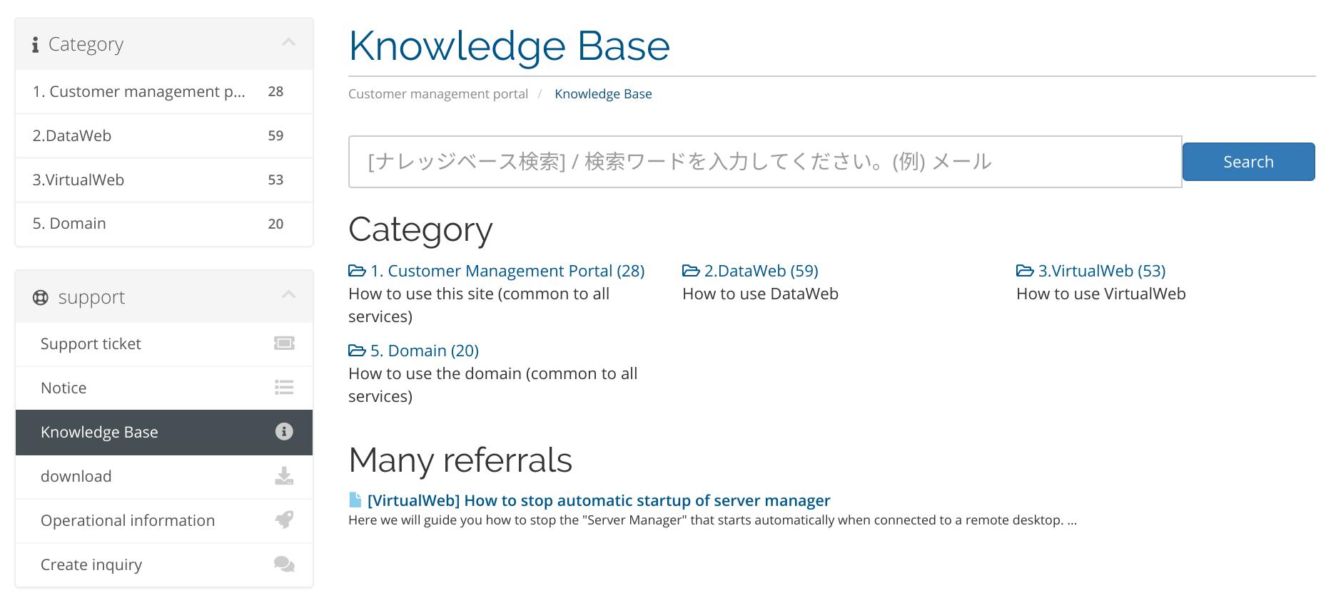 Data Japan