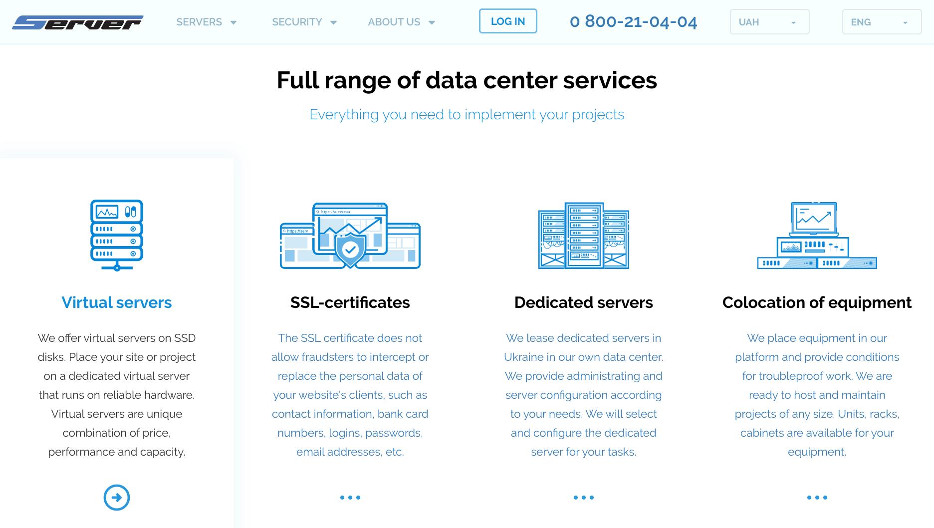 Server.UA