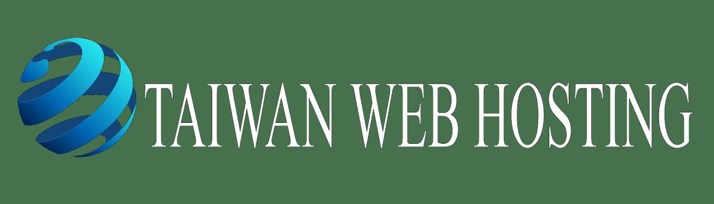 Taiwan Web Hosting