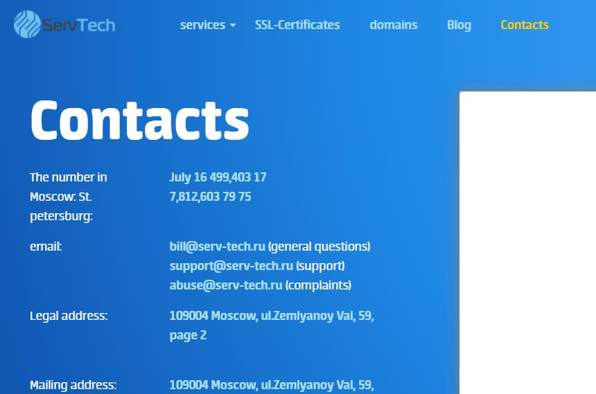 Serv-Tech.ru