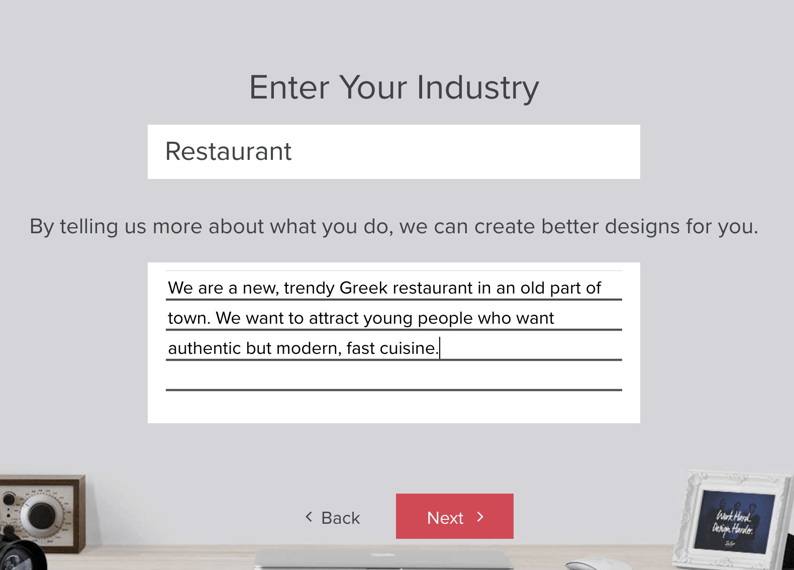 Tailor Brands screenshot - Enter Your Industry
