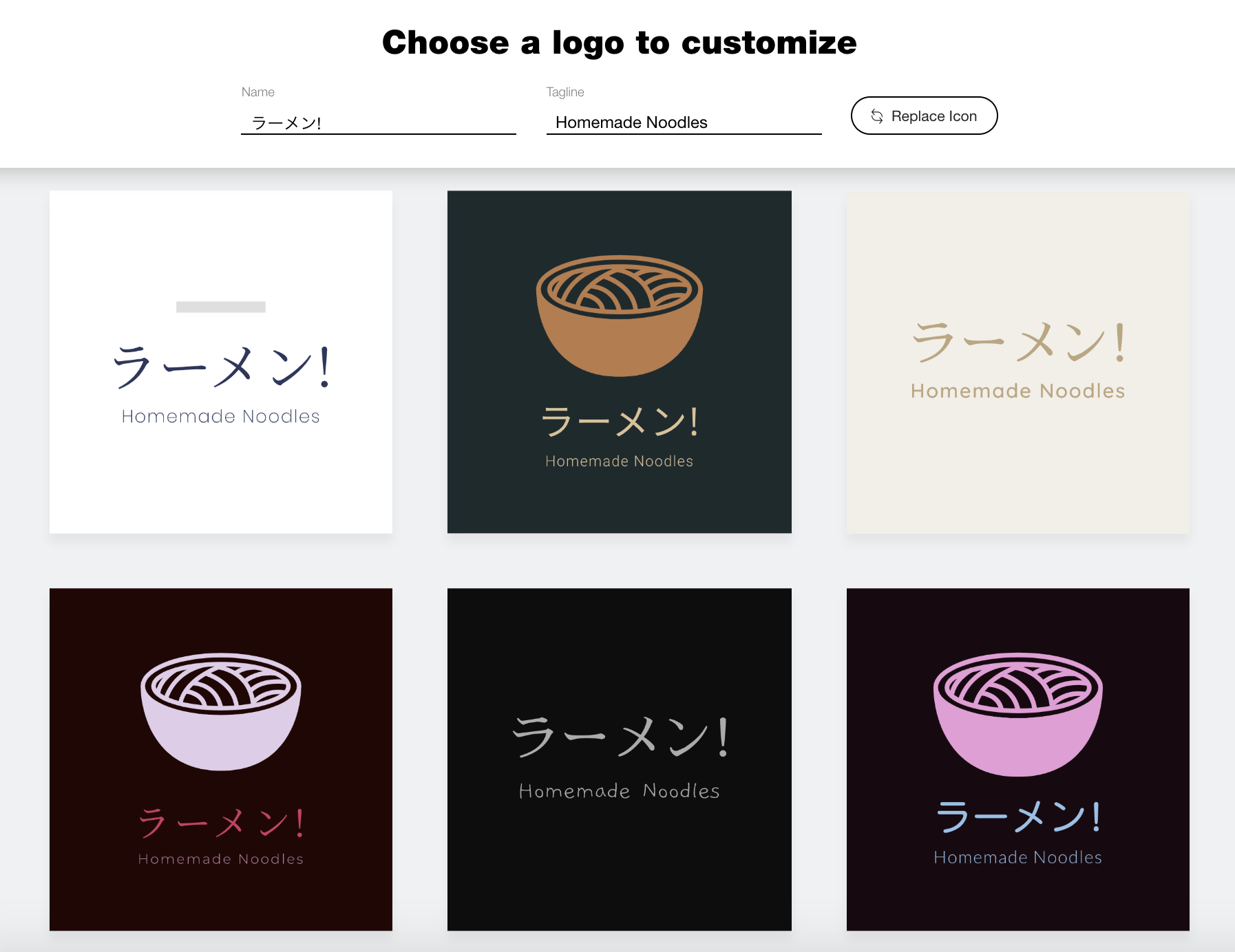 Wix Logo Maker screenshot - Japanese fonts