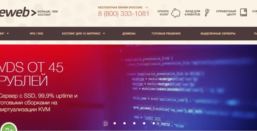 TimeWeb main page