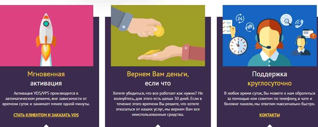 ZOMRO.COM