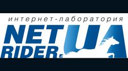 Netrider.ua