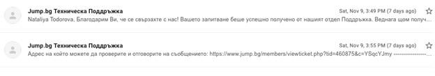Jump.BG